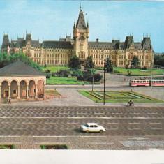 Bnk cp Iasi - Palatul culturii si Casa Dosoftei - necirculata - Carte Postala Moldova dupa 1918, Printata