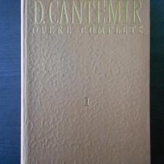 DIMITRIE CANTEMIR - OPERE COMPLETE volumul 1 DIVANUL - Roman