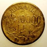 2.405 ROMANIA MIHAI I 10000 LEI 1947, Alama