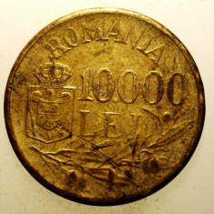 2.405 ROMANIA MIHAI I 10000 LEI 1947 - Moneda Romania, Alama
