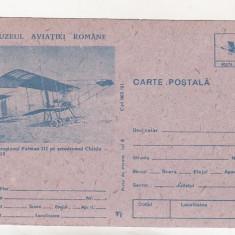 Bnk fil Intreg postal - Aeroplanul Farman III pe aerodromul Chitila 1915