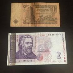 Lot 2 bancnote Bulgaria - leva - bancnota europa