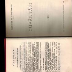 George Mironescu - Cuvantari, carte veche, 1930, stare deosebita