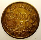 2.411 ROMANIA MIHAI I 10000 LEI 1947, Alama