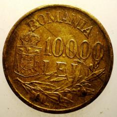 2.411 ROMANIA MIHAI I 10000 LEI 1947 - Moneda Romania, Alama