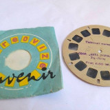 Disc diapozitiv stereo - Tablouri celebre Coop Arta Populara TRG Mures, vechi