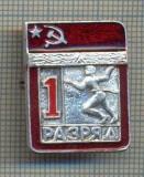 ZET 1150 INSIGNA SPORTIVA - ATLETISM -CLASARE LOCUL 1 - URSS -SECERA SI CIOCANUL