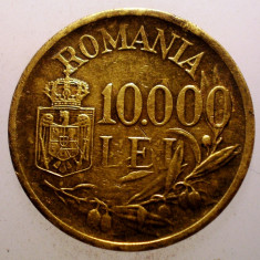 2.410 ROMANIA MIHAI I 10000 LEI 1947 - Moneda Romania, Alama