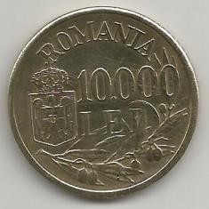ROMANIA MIHAI I 10.000 10000 LEI 1947 [6] VF, livrare in cartonas - Moneda Romania, Cupru-Nichel