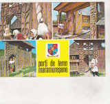 Bnk cp Porti de lemn maramuresene - Vedere - necirculata, Printata