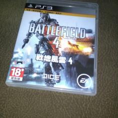 Joc PS3 Battlefield 4 - Battlefield 4 PS3 Ea Games