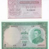 Bancnota Laos 1 si 5 Kip (1962) - P8/ 9b UNC ( set 2 bancnote ) - bancnota asia
