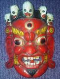 Masca lemn Nepal 26x22 cm deosebita