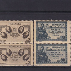 ROMANIA 1945 , LP 180 , GAZETA MATEMATICA  BLOCURI DE 4 TIMBRE  MNH