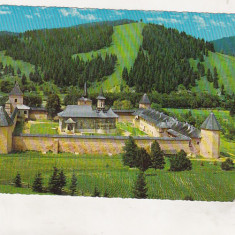 bnk cp Manastirea Sucevita  - Vedere - necirculata - Kruger 1137/5