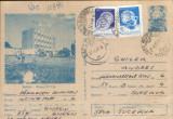 Romania - Intreg postal CP circulat,1984 - Buzau - Oficiul postal, Dupa 1950