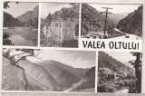 Bnk cp Valea Oltului - Vedere - circulata, Printata
