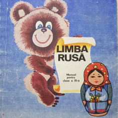 LIMBA RUSA MANUAL PENTRU CLASA A III-A - Eugen Noveanu