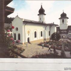 bnk cp Manastirea Agapia Noua - Jud Neamt - necirculata