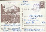Romania - Intreg postal CP circulat 1981- Saveni - Complexul Comercial, Dupa 1950
