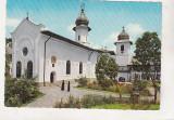 Bnk cp Manastirea Agapia - Vedere - circulata - Kruger 1137/3, Printata