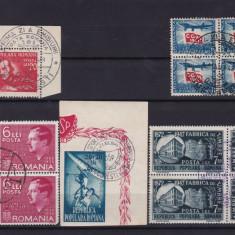 ROMANIA 1947/50, LOT TIMBRE CU STAMPILE SPECIALE - Timbre Romania, Stampilat