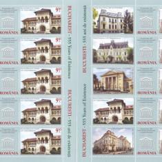 VECHIUL BUCURESTI, MINISHEET 2009, RARE! MNH, ROMANIA. - Timbre Romania, An: 2014, Arhitectura, Nestampilat