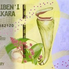 Bancnota Madagascar 2.000 Ariary (2017) - PNew UNC