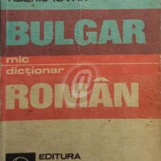 Mic dictionar bulgar-roman (1983)