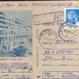 Romania - Intreg postal CP circulat,1986 - Craiova - Strada Unirii
