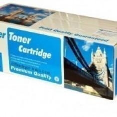 Cartus negru DELL 1700 1700-DN 1710 1710-N laser compatibil - PROMOTIE !!! - Cartus imprimanta