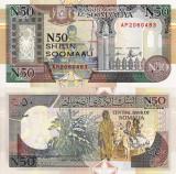 SOMALIA 50 shillings 1991 UNC!!!