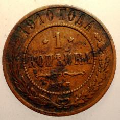 2.591 RUSIA NIKOLAI I 1 KOPEICA COPEICA 1910, Europa, Cupru (arama)