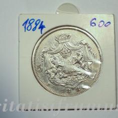 MONEDA ARGINT, ROMANIA, 5LEI, 1884 - Moneda Romania