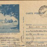 Romania - Intreg postal CP circulat,1986 - Predeal -Complexul turistic