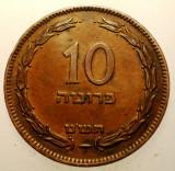 2.761 ISRAEL 10 PRUTA PRUTAH 1949 PERLA, Asia, Bronz