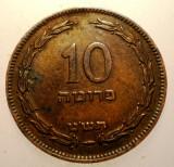 2.765 ISRAEL 10 PRUTA PRUTAH 1949 PERLA, Asia, Bronz