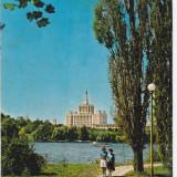 BUCURESTI, CASA SCANTEI, 1971 - Carte Postala Muntenia dupa 1918, Circulata, Fotografie