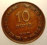 2.762 ISRAEL 10 PRUTA PRUTAH 1949 PERLA, Asia, Bronz