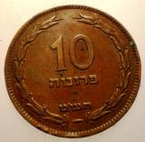 2.763 ISRAEL 10 PRUTA PRUTAH 1949, Asia, Bronz