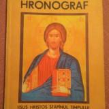 Hronograf/ Iisus Hristos Stapanul Timpului - diacon Gheorghe Babut - Carti Istoria bisericii