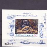 CENTENARUL UPU, COLITA NEDANTELATA, 1974, MNH, ROMANIA. - Timbre Romania, Organizatii internationale, Nestampilat