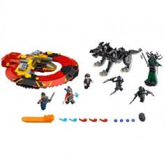 BĂTĂLIA SUPREMĂ PENTRU ASGARD (76084) LEGO Marvel Super Heroes