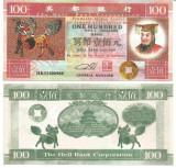 !!!  RARR :  HONG  KONG , HELLNOTE  -  100  DOLARI  1997 / CEA  DIN SCAN
