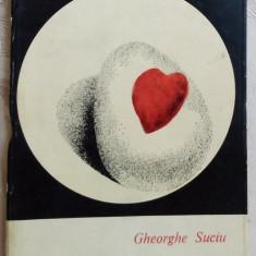 GHEORGHE SUCIU: OUL (volum de debut 1968)[dedicatie/autograf pt VALERIU PANTAZI]