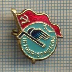 ZET 1235 INSIGNA -TURISM - AVIATIE ? -INTOURIST MOSCOU - URSS (RUSIA)