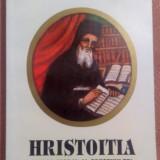 Hristoitia (Bunul Moral Al Crestinilor) - Sfantul Nicodim Aghioritul - Carti ortodoxe