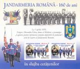 JANDARMERIA ROMANA,BLOC DE 2 SERII 2010,MNH,ROMANIA., Militar, Nestampilat