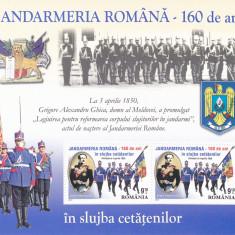 JANDARMERIA ROMANA, BLOC DE 2 SERII 2010, MNH, ROMANIA. - Timbre Romania, Militar, Nestampilat