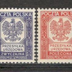 Polonia.1933 Timbre de serviciu-Stema  SP.934